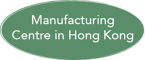 Manufacturing Centre in Hong Kong