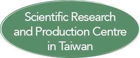 Scientific Research and Production Centre in Taiwan