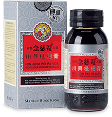 Nin Jiom Pei Pa Koa (No Sugar Added Formula)