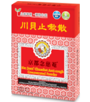 Nin Jiom Chuanbei Anti-cough
